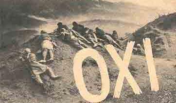 28η Οκτωβρίου - Επέτειος του ΟΧΙ