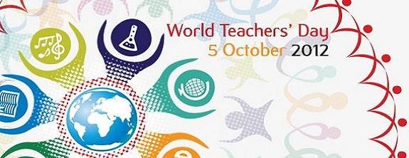 Παγκόσμια Ημέρα Εκπαιδευτικών